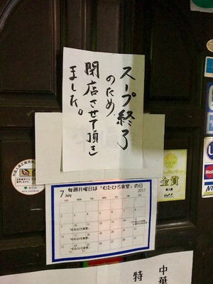 2017-07-10T21:48:44.jpg