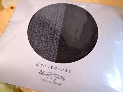 R0010536r.jpg