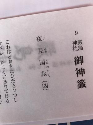 2017-06-04T19:47:48.JPG