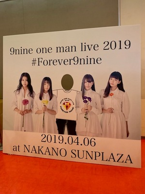 2019-04-07T22:51:31.jpg