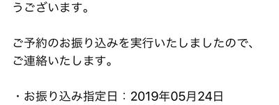 2019-05-24T23:53:07.jpg